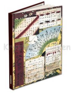 THE WAVE-notesbog-blankbog